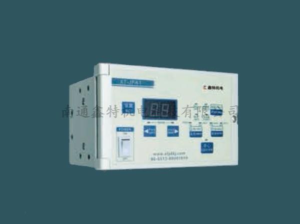 光电纠偏控制器
